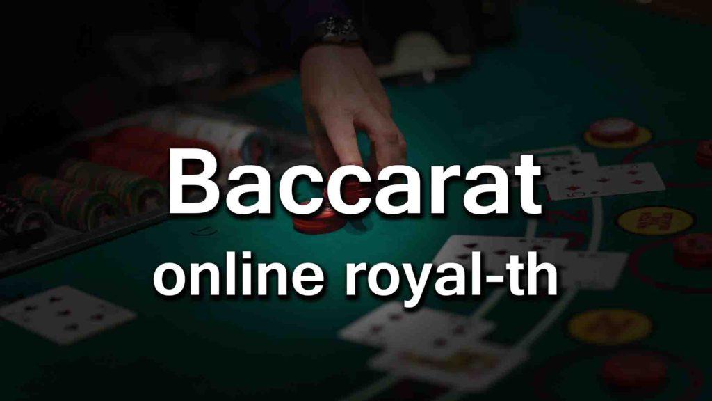 royalth-pic-thumnail-baccarat