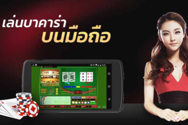 mobile-baccarat-online-game-girl-sexy