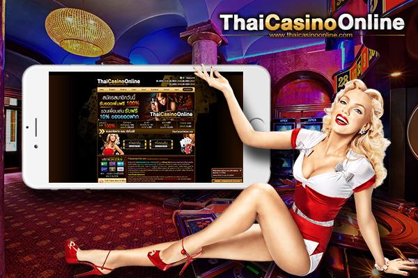 thaicasinoonline baccarat live