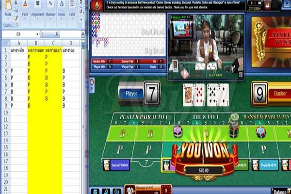 Royal Baccarat Game Excel