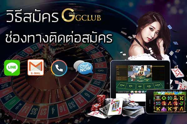 Channel Register live chat mobile line girl