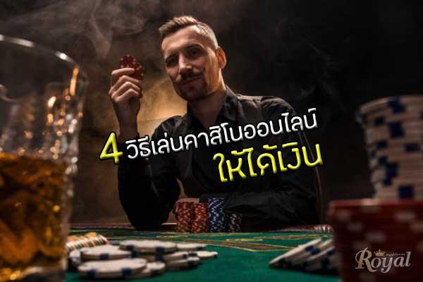 Play online casino money