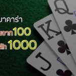baccarat online play money